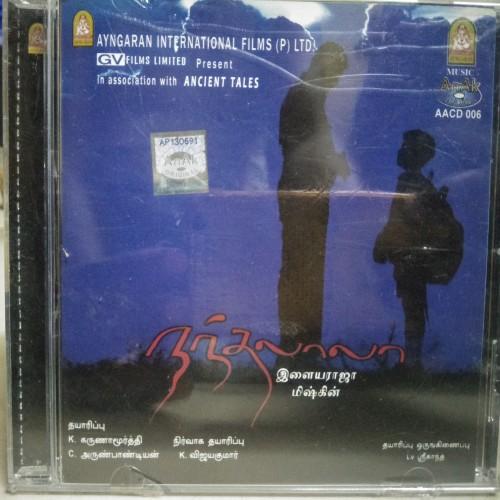 Nandhalala-Audio-CD-Nandhalala Tamil Film Audio CD - By Maestro Ilayaraja - mossymart.com