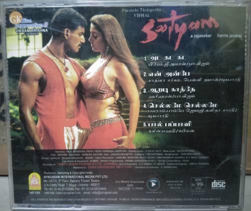 Sathyam - Audio CD - Tamil - by Harris Jayaraj - mossymart.com (2)
