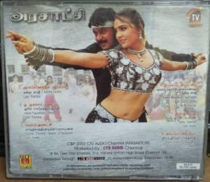 Arasatchi Tamil Audio CD By Harris Jayaraj www.mossymart.com