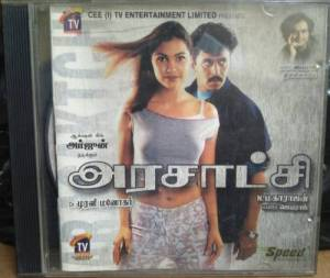 Arasatchi Tamil Audio CD By Harris Jayaraj www.mossymart.com