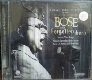 Bose the forgotten Hero Hindi Audio CD By A.R. Rahman www.mossymart.com