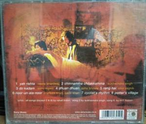 Meenaxi Audio CD Hindi by A.R. Rahman mossymart.com