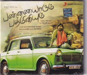 Pannaiyarum Padminiyum - Tamil Audio CD