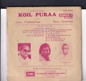 Koil Puraa Tamil Super 7 Vinyl Record by Ilayaraja www.mossymart.com