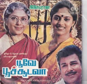 Poovae Poochoodavaa Tamil Super 7 Vinyl Record by Ilayaraja www.mossymart.com
