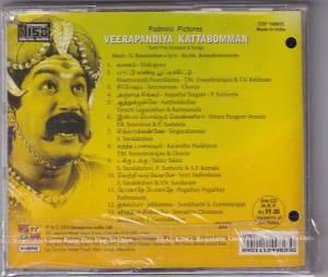 Veerapandiya Kattabomman - Tamil Audio CD - www.mossymart.com S1