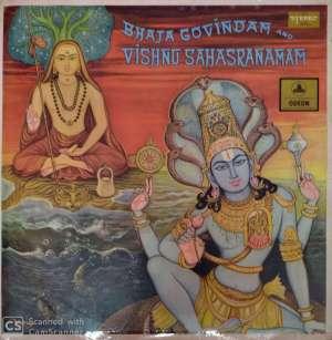 Bhaja Govindam and Vishnu Sahasranamam By M.s. Subbulakshmi) LP vinyl Record www.mossymart.com