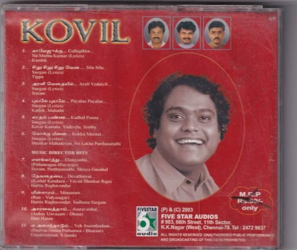 Kovil - Tamil Audio CD by Harris Jayaraj - www.mossymart.com