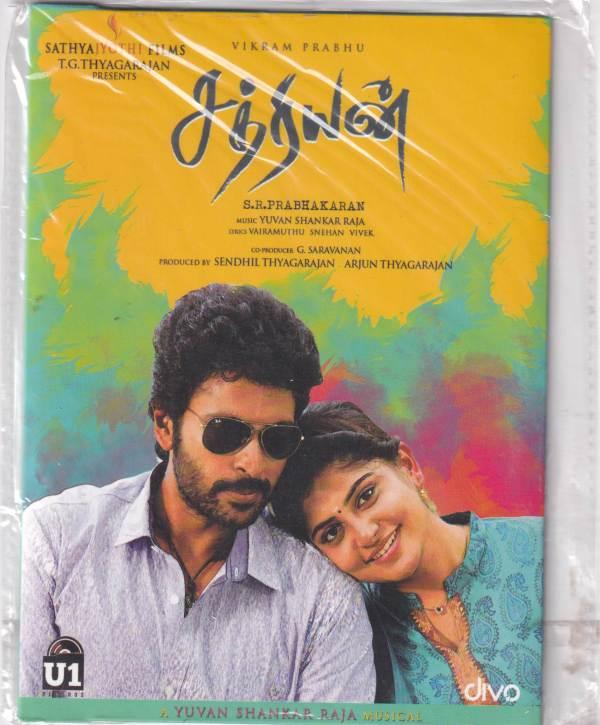 Sathriyan - Tamil Audio CD by Yuvan Shankar Raja - www.mossymart.com