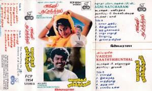 Agni Natchathiram - Vaithegi Kaathirunthaal - Tamil Audio Cassette by Ilayaraaja - www.mossymart.com