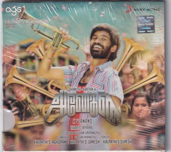 Anegan Tamil Audio CD by Harris Jayaraj - www.mossymart.com