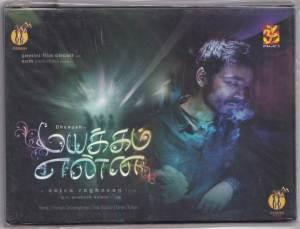Mayakkam Enna - Tamil Audio CD by G.V. Prakash Kumar - www.mossymart.com