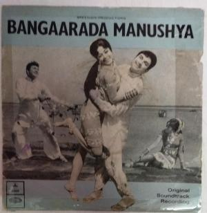 Bangaarada Manushya Kannada film EP Vinyl Record by G.K.Venkatesh www.mossymart.com
