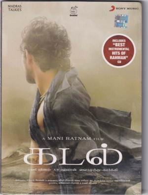 Kadal - Tamil Audio CD by A.R. Rahman - www.mossymart.com