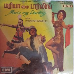Maria My Darling Tamil Film Super 7 EP Vinyl Record by Shankar Ganesh www.mossymartcom
