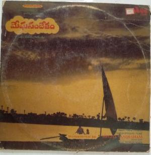 Meghasandesham Telugu Film LP Vinyl Record by Ramesh Naidu www.mossymart.com