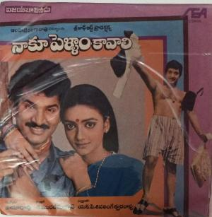 Naaku Pellam KaavaliTelugu film EP Vinyl Record by Vasu Rao www.mossymart.com