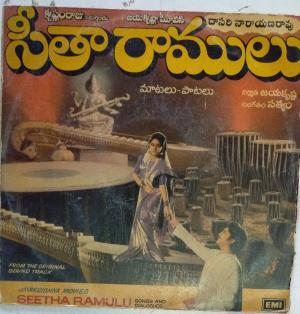 Seetha Ramulu Telugu Film LP Vinyl Record by Satyam www.mossymart.com