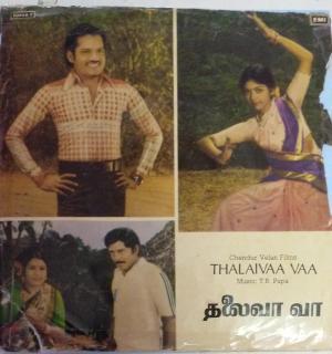 Thalaivaa Vaa Tamil Film EP Vinyl Recod by T.R.Papa www.mossymart.com