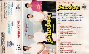 Thayamma - Tamil Audio Cassette by Ilayaraaja - www.mossymart.com