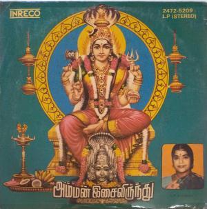 Amman Isai Virundhu Devotional Tamil songs LP Vinyl Record by LR Easwari www.mossymart.com 2.