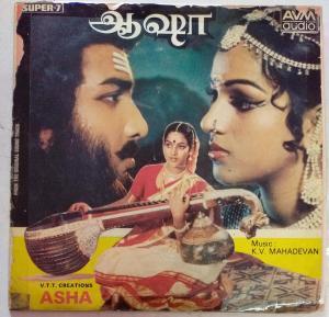 Asha Tamil Film EP Vinyl Record by K.V.Mahadevan www.mossymart.com