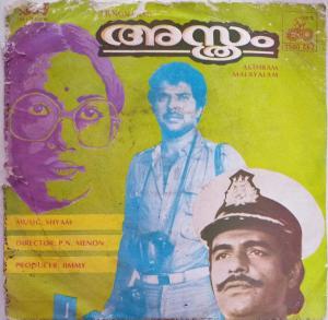 Asthram Malayalam Film Super 7 EP Vinyl Record by Shyam www.mossymart.com