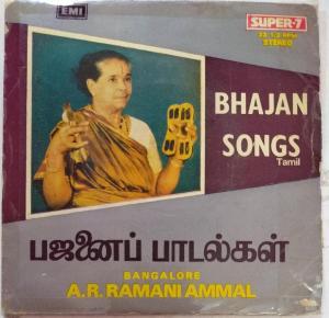 Bhajan Songs EP Vinyl Record by A.R.Ramani Ammal www.mossymart.com