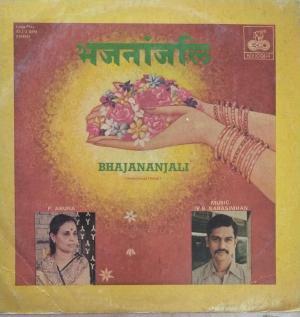 Bhajanjali Devotional LP Vinyl Record www.mossymart.com 2.