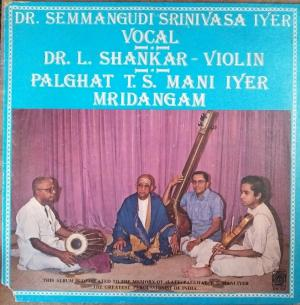 Classical Music on Vocal LP Vinyl Record by Dr. Semmangudi Srinivasa Iyer www.mossymart.com