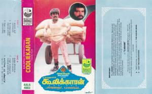 Cooliekaran - Tamil Audio Cassette by T. Rajendran - www.mossymart.com