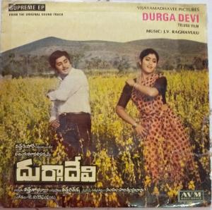 DurgaDevi Telugu Film EP Vinyl Record by J.V.Raghavulu www.mossymart.com