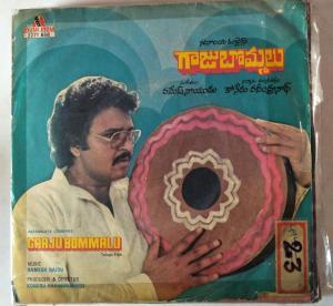 Gaaju Bommalu Telugu Film EP Vinyl Record by Ramesh Naidu www.mossymart.com