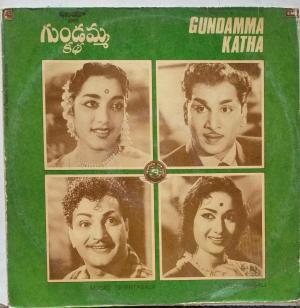 Gundamma Katha Telugu Film LP Vinyl Record by Ghantasala www.mossymart.com