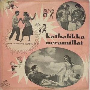 Kathalikka Neramillai Tamil FIlm LP Vinyl record www.mossymart.com 1
