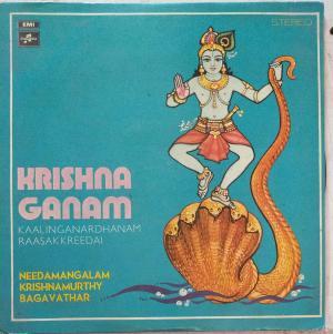 Krishan gaanam Devotional LP Vinyl Record www.mossymart.com 2.
