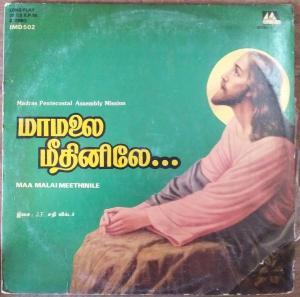 Maa Malai Meethinilay Christian Devotional songs LP Vinyl Record www.mossymart.com