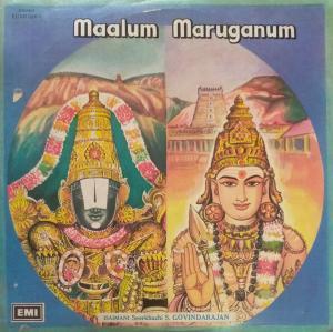 Maalum Maruganum Devotional Tamil songs LP Vinyl Record by Seerkazhi Govindarajan www.mossymart.com 2.