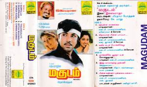 Magudam - Tamil Audio Cassette by Ilayaraaja - www.mossymart.com
