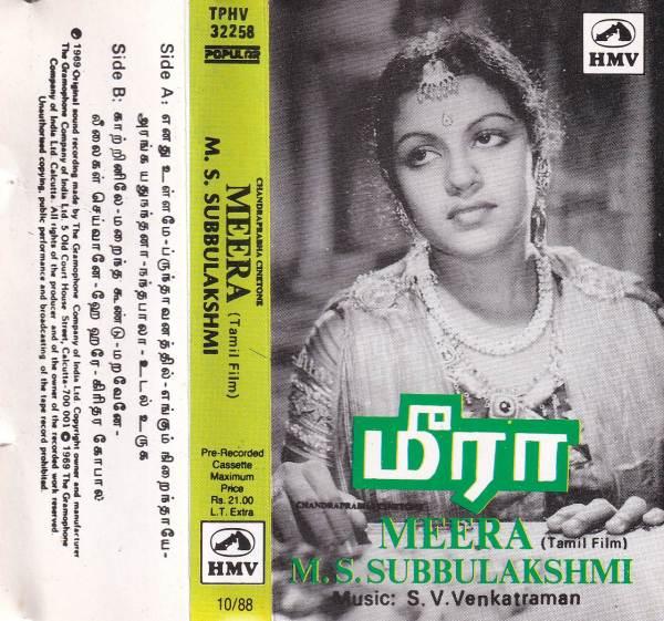 Meera - Tamil Audio Cassette by S.V. Venkatraman- www.mossymart.com