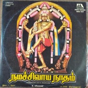 Namachiaya Nadham Hindu Devotional songs LP Vinyl Record by Deva www.mossymart.com