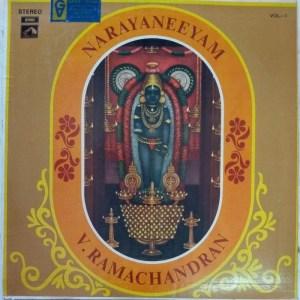 Narayaneem Malayalam Hindu Devotional ( vol 1) LP Vinyl Record by V Ramachandran www.mossymart.com