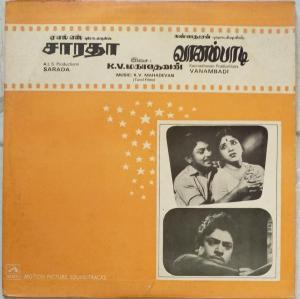Saaradha , Vaanampadi Tamil Film LP Vinyl Record by KV Mahadevan www.mossymart.com