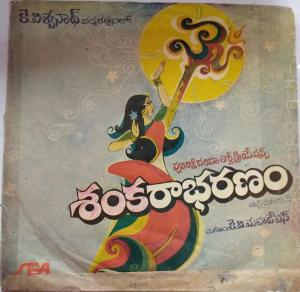 Sankara Bharanam Telugu Film EP Vinyl Record by K.V.Mahadevan www.mossymart.com