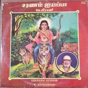 Saranam Ayyappa Hindu Tamil devotional Songs Lp Vinyl record www.mossymart.com