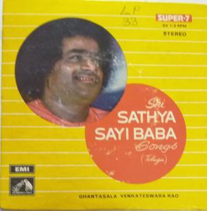 Sathya Sayi Baba Telugu Devotinal Songs EP Vinyl Record www.mossymart.com