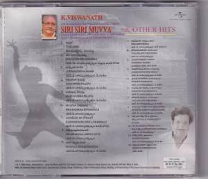 Siri Siri Muvva - Telugu Audio CD by K.V. Mahadevan - www.mossymart.com (2)