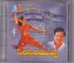 Siri Siri Muvva - Telugu Audio CD by K.V. Mahadevan - www.mossymart.com