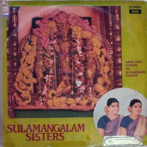Sri Kanda Sasti Kavasam and Kanda Guru Kavasam by Sulamangalam Sisters www.mossymart.com