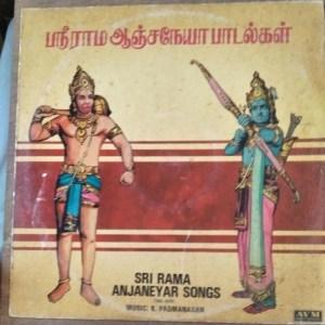 Sri Rama Aanjaneyar Songs Tamil LP Vinyl Record www.mossymart.com